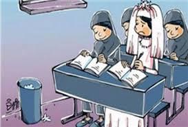 زنان متاهل نباید از مدرسه اخراج شوند