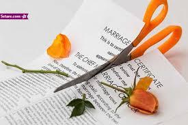 هشت تصور اشتباه قبل از ازدواج
