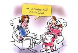 اهل القیافه بودن در انتخاب همسر | مهارتهای زندگی